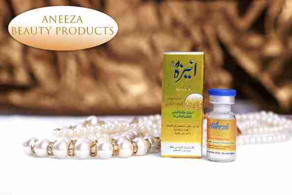 aneeza gold serum2